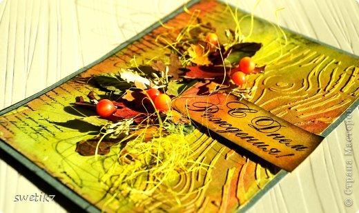 Всем привет! Сегодня покажу осенне-поздравительную открыточку. Захотелось яркости осенних красок. Смотрим: фото 2