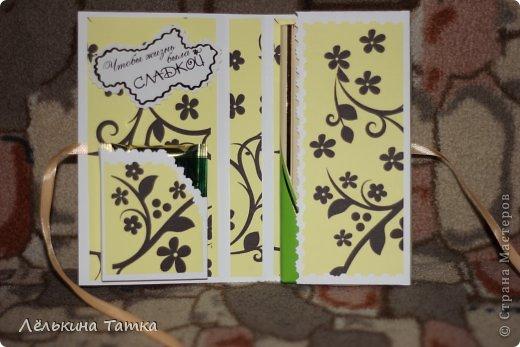 Моя первая открытка в такой технике (как-то громко сказано  )была сделана на день рождения хорошему человечку =)) надписи брала на просторах Инетернета, еще у А.Лебедева http://artcallig.ru/common/ и Марины Абрамовой http://marina-abramova.blogspot.ru/ фото 2