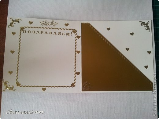 Добрый   вечер, уважаемые  мастера и мастерицы!!!И вновь у меня свадебные открыточки. Заходите ко мне в гости... Жду ваши комментарии! фото 9