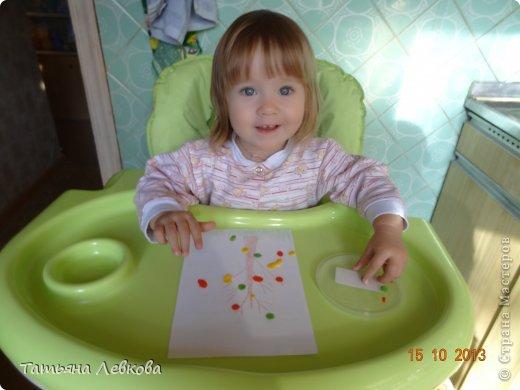 """Здравствуйте Жители СМ!!!Сегодня решила выставить творчество моей дочки Ириши,ей 1 год и 6 мес. Потихоньку начинаю и её приучать к творчеству.А это наши первые шедевры """"Осеннее дерево"""".  фото 1"""