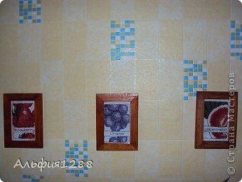 Рамки приобретены в Икеи и покрашены лаком фото 1