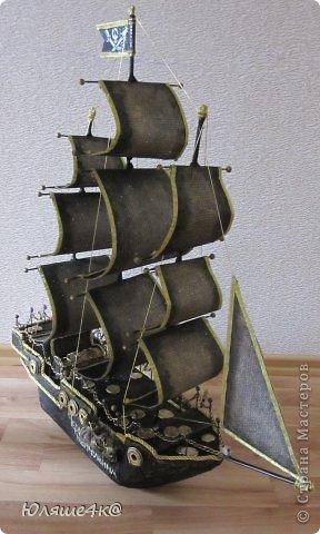 Поделка изделие День рождения Вот такой вот пиратский корабль    фото 1