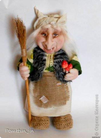 Баба Яга...