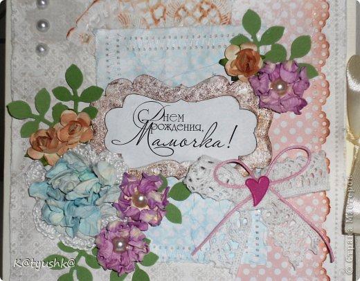 Доброго дня всем жителям страны! Вот такая открыточка у меня родилась сегодня! Для мамы одной моей знакомой! В этом стили сделала первый раз! Судите сами! фото 3