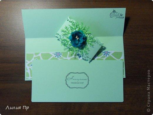 Вот и у меня появились конвертики! фото 7