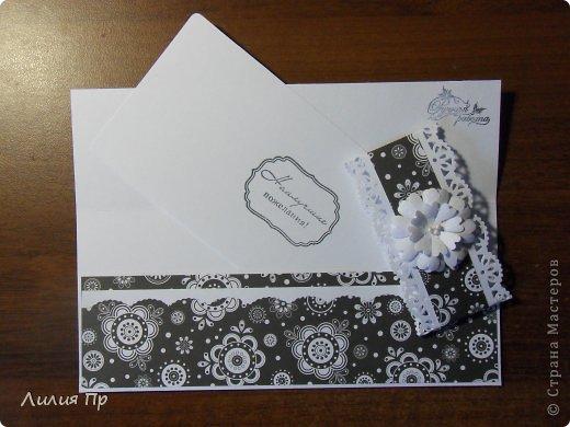 Вот и у меня появились конвертики! фото 4
