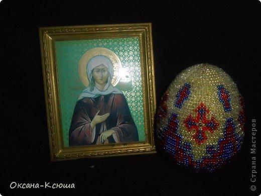 Очень нравятся мне пасхальные яйца Вот набисерила)))  фото 1