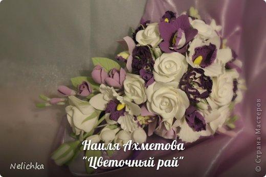 Свадьба, которая состоялась 13 сентября 2013 года. Каскадный букет невесты бело-фиолетовых оттенков из орхидей роз и фрезий. фото 4