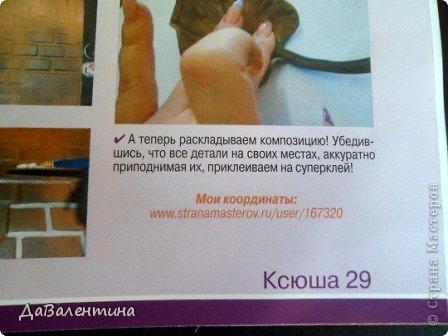 sam_3421.jpg