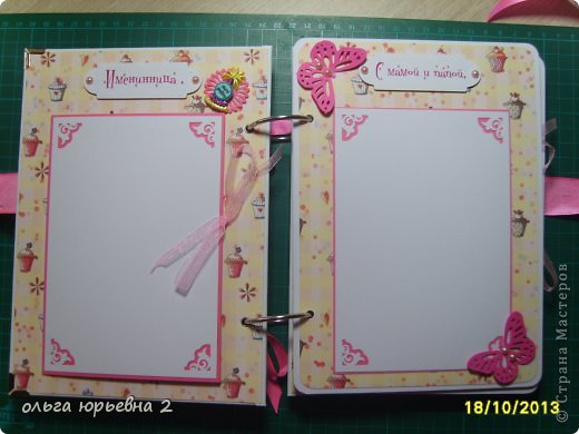 книга пожеланий на 1 годик фото 2
