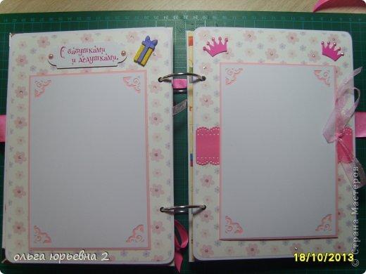 книга пожеланий на 1 годик фото 3