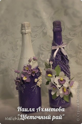 Свадьба, которая состоялась 13 сентября 2013 года. Каскадный букет невесты бело-фиолетовых оттенков из орхидей роз и фрезий. фото 6