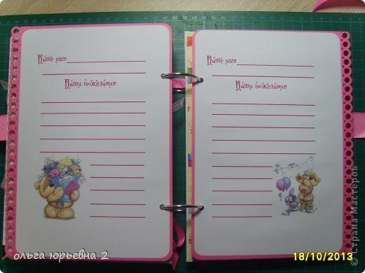 Как сделать книгу пожеланий для ребенка своими руками