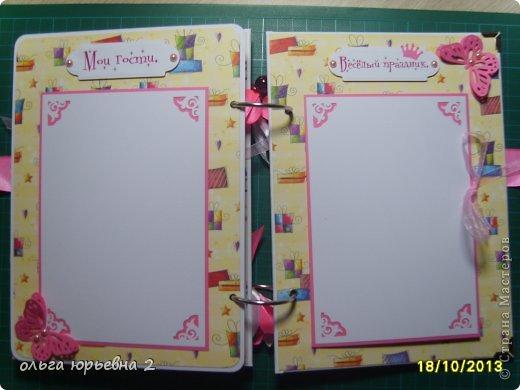 книга пожеланий на 1 годик фото 7