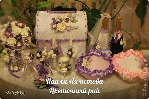 Свадьба, которая состоялась 13 сентября 2013 года. Каскадный букет невесты бело-фиолетовых оттенков из орхидей роз и фрезий. фото 19