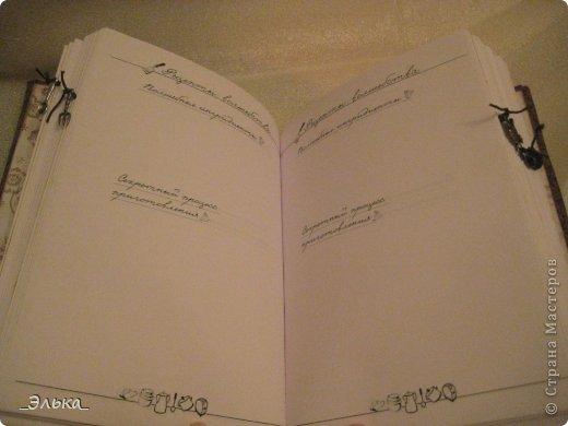 Здравствуйте Мастера и Мастерицы! У одной моей Хорошей Знакомой сегодня День Рождения и решила я по этому поводу подарить ей вот такую Кулинарную Книгу. Сначала вроде все шло хорошо,  но потом когда начала прошивать ее - машинка моя моя начала выделываться.... Книга формата А5(половина альбомного листа) 15*21 см,  Толщина примерно 2,7 см. Листов 142 шт... + разделители  Давайте посмотрим? фото 12