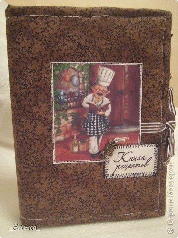 Здравствуйте Мастера и Мастерицы! У одной моей Хорошей Знакомой сегодня День Рождения и решила я по этому поводу подарить ей вот такую Кулинарную Книгу. Сначала вроде все шло хорошо,  но потом когда начала прошивать ее - машинка моя моя начала выделываться.... Книга формата А5(половина альбомного листа) 15*21 см,  Толщина примерно 2,7 см. Листов 142 шт... + разделители  Давайте посмотрим? фото 1