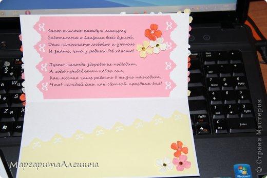 Вот такая открыточка свекрови на ДР у меня получилась))))) Теперь, благодаря Вашим советам, уважаемые мастера и мастерицы, проблем с приклеиванием не было, за что вам всем огромное человеческое спасибо)))) Надпись на открытке объемная. фото 2