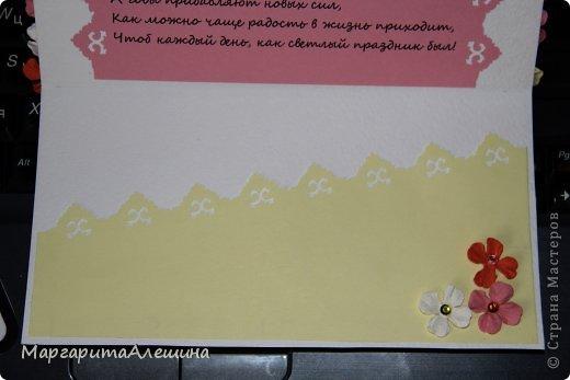 Вот такая открыточка свекрови на ДР у меня получилась))))) Теперь, благодаря Вашим советам, уважаемые мастера и мастерицы, проблем с приклеиванием не было, за что вам всем огромное человеческое спасибо)))) Надпись на открытке объемная. фото 3