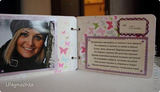 Книга пожеланий фото 4