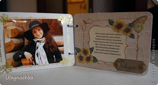 Книга пожеланий фото 6