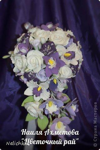 Свадьба, которая состоялась 13 сентября 2013 года. Каскадный букет невесты бело-фиолетовых оттенков из орхидей роз и фрезий. фото 17