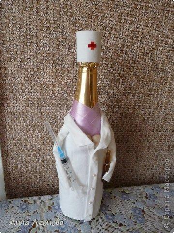 бутылочки на все случаи жизни фото 6