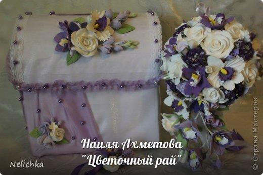 Свадьба, которая состоялась 13 сентября 2013 года. Каскадный букет невесты бело-фиолетовых оттенков из орхидей роз и фрезий. фото 10