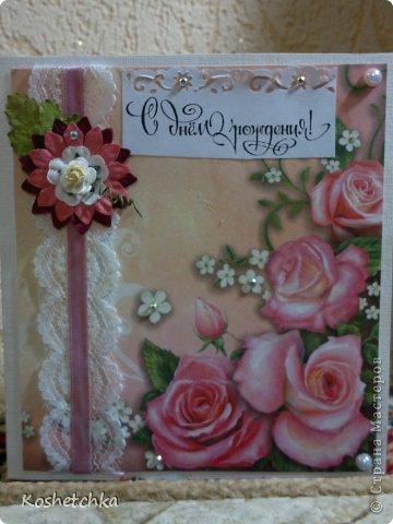 Выставляю на ваш суд мою новую открыточку на день рождения - получилось достаточно нарядная и нежная, надеюсь элементы не противоречат друг другу фото 4