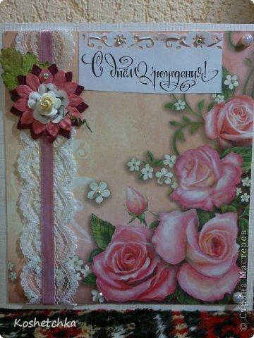 Выставляю на ваш суд мою новую открыточку на день рождения - получилось достаточно нарядная и нежная, надеюсь элементы не противоречат друг другу фото 1