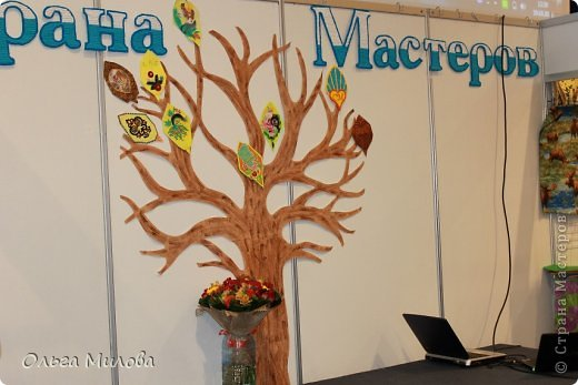 Всем привет!!! Сегодня День страны Мастеров на III Международной специализированной выставке-продаже бумажного творчества «БУМПРОМ»! Поздравляю всех участников и болельщиков с таким знаменательным событием!!! Приглашаю посмотреть фото, почувствовать атмосферу встречи наших мастериц! фото 37