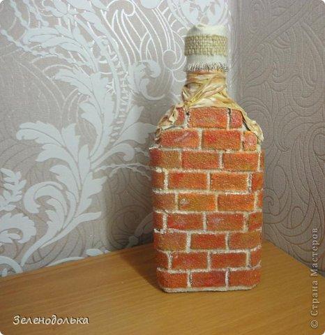 Бутылочка-крепость)))  фото 5