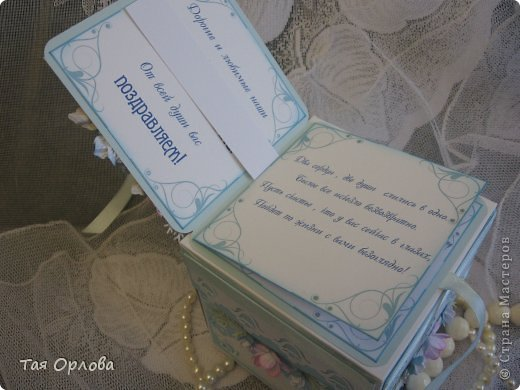 Приветик всем еще разок!На этот раз хочу показать коробочку для денежного подарка на свадьбу.Цветовая гамма -желание заказчицы. фото 11