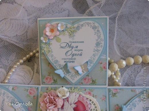 Приветик всем еще разок!На этот раз хочу показать коробочку для денежного подарка на свадьбу.Цветовая гамма -желание заказчицы. фото 5