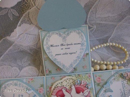 Приветик всем еще разок!На этот раз хочу показать коробочку для денежного подарка на свадьбу.Цветовая гамма -желание заказчицы. фото 9