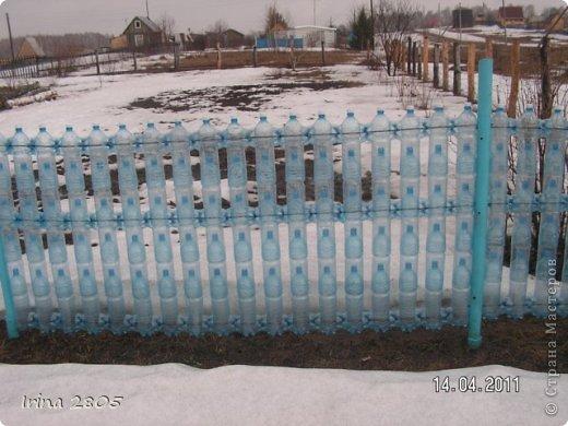 Мастер-класс Забор из пластиковых бутылок  Материал бросовый фото 1