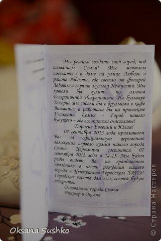 Приглашение на свадьбу фото 3