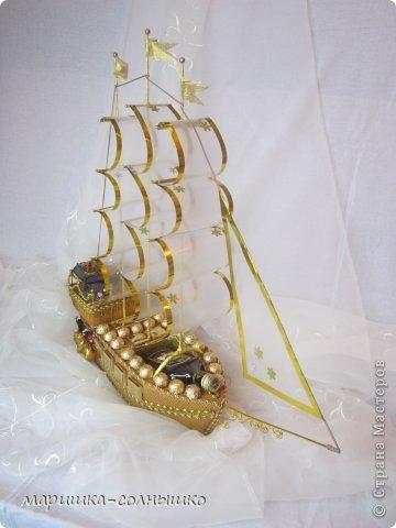 золотой кораблик фото 1