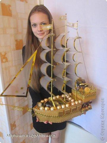золотой кораблик фото 9