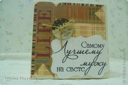 Привет девочки! Сотворились у меня в подарок скромненькие шоколадницы, без излишеств и наворотов. фото 31