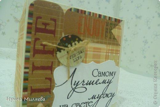 Привет девочки! Сотворились у меня в подарок скромненькие шоколадницы, без излишеств и наворотов. фото 32