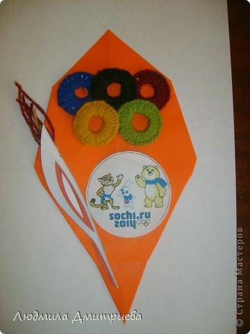 Здравствуйте! Примите и наш листочек для виртуального Древа творчества - Олимпийский. Он немного не в тему, но все же. Долго думали чему посвятить. Памятных мест и достопримечательностей в нашем городе много. Но решили посвятить его будущим олимпийским играм в Сочи.  Эстафета Олимпийского огня будет проходить в России на протяжении более чем ста дней и завершится 7 февраля 2014 года в Сочи. В Ульяновске он появится 26 декабря 2013 года. Прибудет из г.Самара и потом отправится в г. Чебоксары.  фото 2