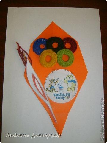 Здравствуйте! Примите и наш листочек для виртуального Древа творчества - Олимпийский. Он немного не в тему, но все же. Долго думали чему посвятить. Памятных мест и достопримечательностей в нашем городе много. Но решили посвятить его будущим олимпийским играм в Сочи.  Эстафета Олимпийского огня будет проходить в России на протяжении более чем ста дней и завершится 7 февраля 2014 года в Сочи. В Ульяновске он появится 26 декабря 2013 года. Прибудет из г.Самара и потом отправится в г. Чебоксары.  фото 3