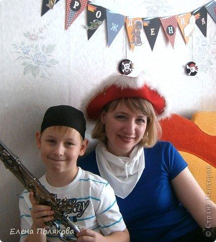 А у нас вчера была ... Пиратская вечеринка! в честь Алешиного семилетия!!! фото 1