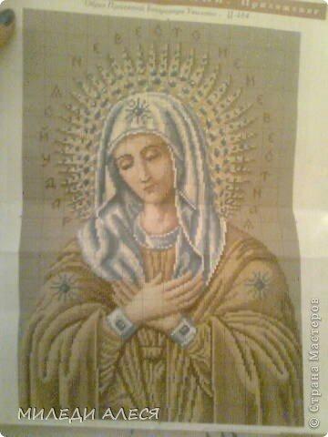 Картина панно рисунок Рождество Вышивка вышивка иконы почти весь процесс Бисер Канва Нитки фото 1.