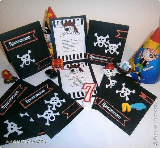 А у нас вчера была ... Пиратская вечеринка! в честь Алешиного семилетия!!! фото 3