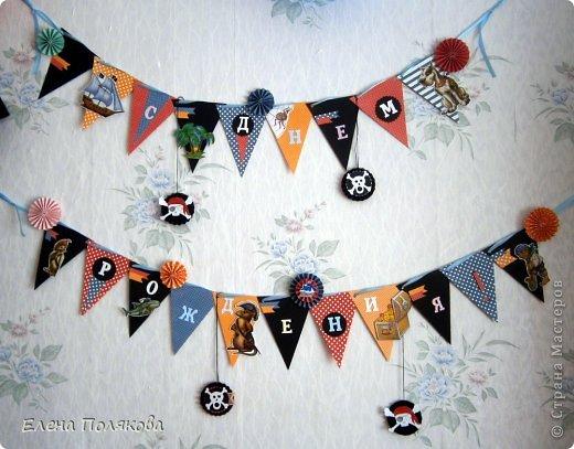А у нас вчера была ... Пиратская вечеринка! в честь Алешиного семилетия!!! фото 4
