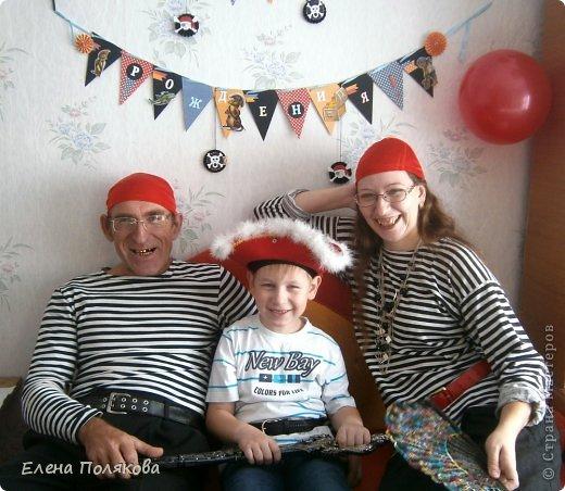 А у нас вчера была ... Пиратская вечеринка! в честь Алешиного семилетия!!! фото 2