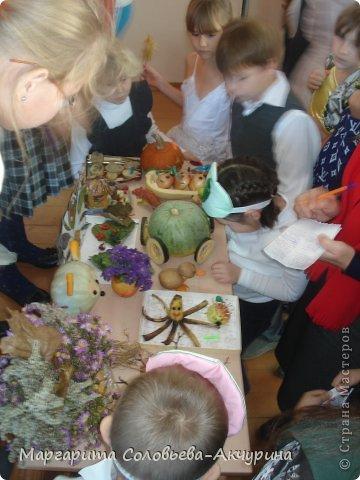 Сегодня у учащихся начальной школы у нас праздник осени. Дети с удовольствием выступали, показывали свои поделки.  фото 11