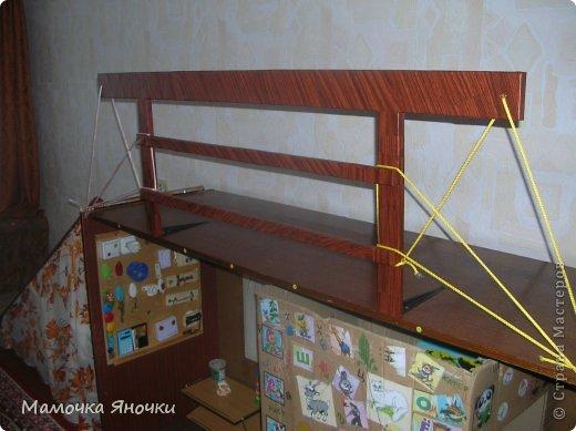 Здравствуйте! Вашему вниманию представляю игровой комплекс, сделанный из старого трехстворчатого шкафа) фото 9